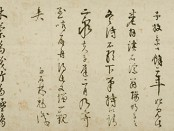 Crafts-Chinese Calligraphy
