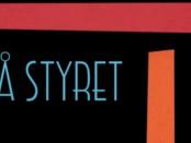 Styret_puff